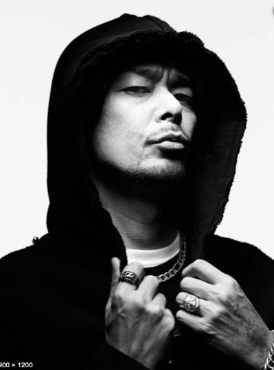 6 of the most inspiring figures 2019, DJ Krush